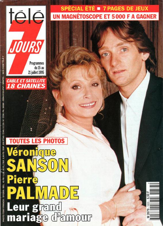 Juillet 1995