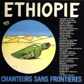 CHANTEURS SANS FRONTIÈRES | 1985