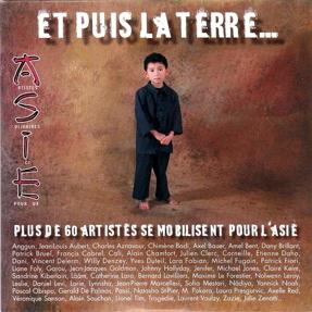 A.S.I.E. | 2005