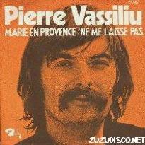 Pierre Vassiliu